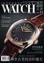 城邦國際名表雙月刊 09-10月號/2012 第53期