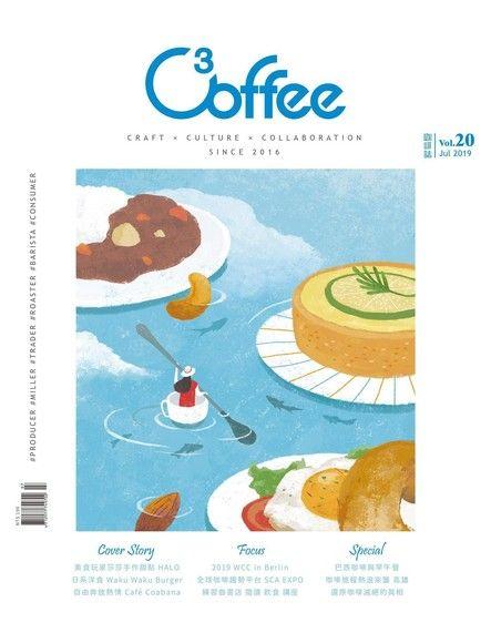 C³offee 咖啡誌 7月號/2019第20期