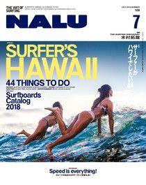 NALU 2018年7月號 No.109 【日文版】