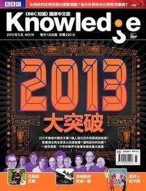 BBC知識 Knowledge 03月號/2013 第19期