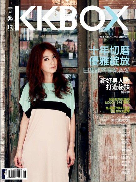 KKBOX音樂誌 No.09