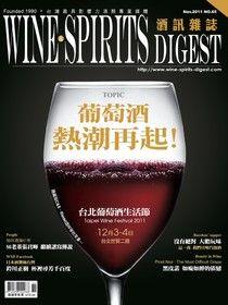 酒訊雜誌月刊 11月號/2011年 第65期