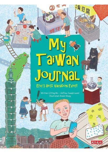 My Taiwan Journal(我的台灣旅行日記)