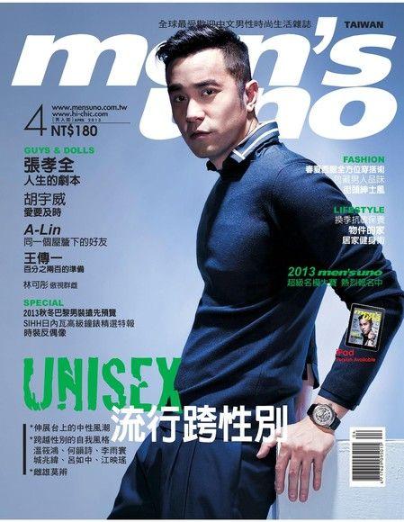 men's uno 男人誌 04月號/2013 第164期