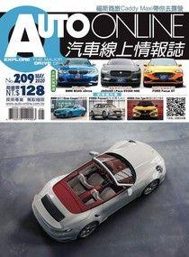 AUTO-ONLINE汽車線上情報誌 05月號/2020 第209期