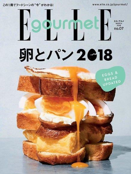 ELLE gourmet No.07 【日文版】