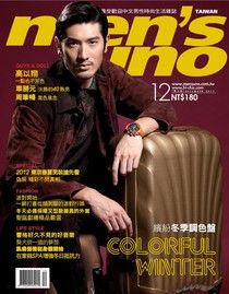 men's uno 男人誌 12月號/2011 第148期
