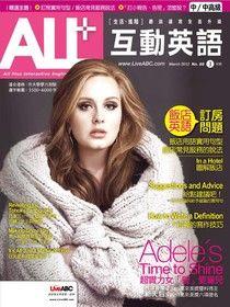 ALL+互動英語2012年03月號No.88