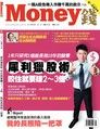 Money錢 08月號/2015 第95期