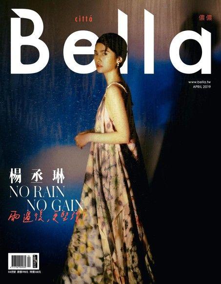 bella儂儂 04月號/2019 第419期