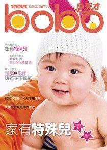 媽媽寶寶寶寶版 11月號/2015 第345期