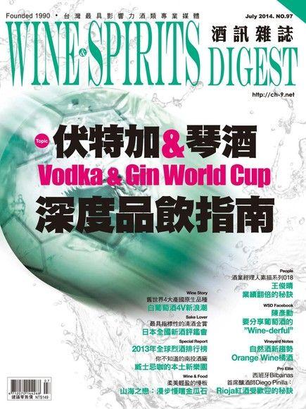 酒訊Wine & Spirits Digest 07月號/2014 第97期
