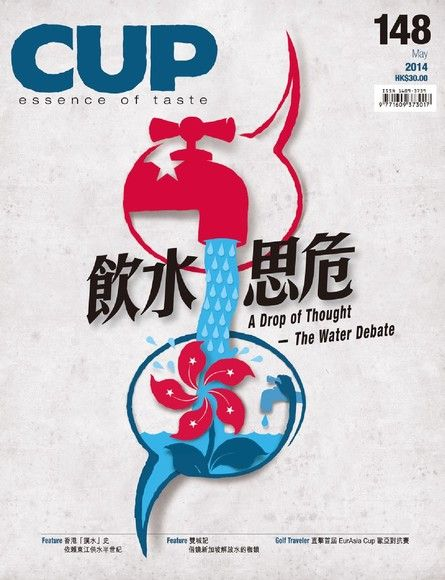CUP 05月號/2014 第148期