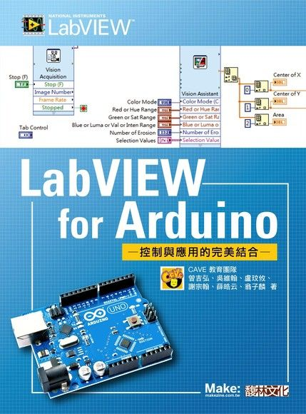 LabVIEW for Arduino: 控制與應用的完美結合