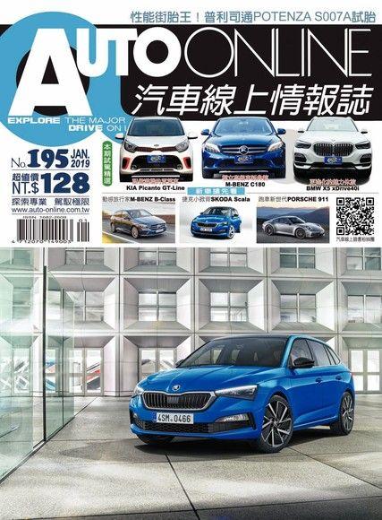 AUTO-ONLINE汽車線上情報誌 01月號/2019 第195期