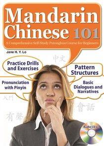 Mandarin Chinese 101