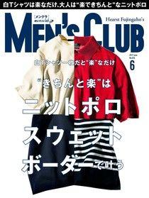 MEN'S CLUB 2017年6月號 【日文版】