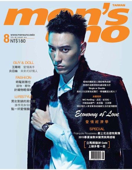men's uno 男人誌 08月號/2014 第180期