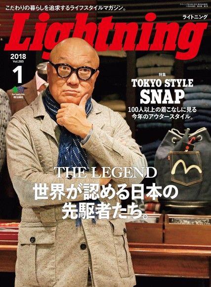 Lightning 2018年1月號 Vol.285 【日文版】