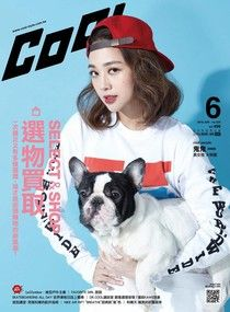 COOL流行酷報 06月號/2016 第226期