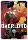 OVERLORD (2)(漫畫)