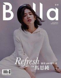 bella儂儂 09月號/2017 第400期