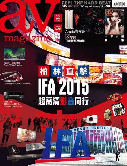 AV magazine雙周刊 628期 2015/09/15