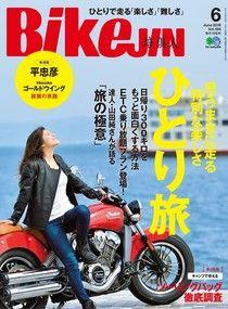 BikeJIN/培倶人 2018年6月號 Vol.184 【日文版】