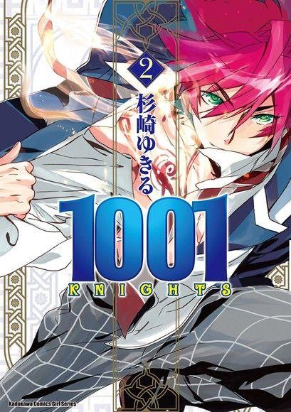 1001 KNIGHTS (2)