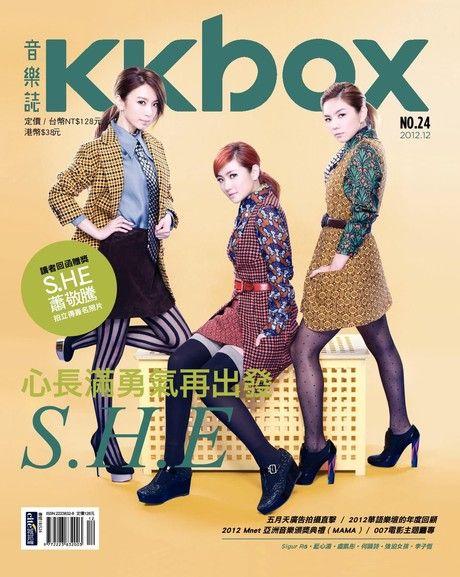 KKBOX音樂誌 No.24