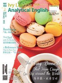 常春藤解析英語 02月號/2015 第319期