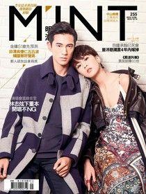 明潮M'INT 第255期 2016/10/06