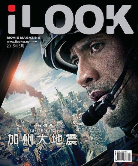 iLOOK電影雜誌 05月號/2015