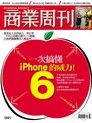商業周刊 第1391期 2014/07/09