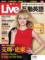 Live互動英語 03月號/2014 第155期