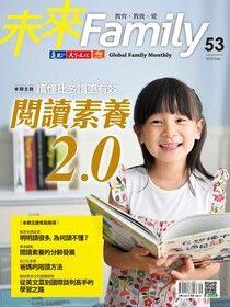 未來Family 53