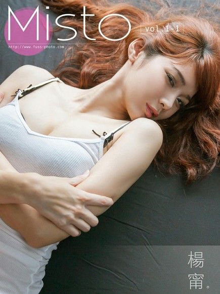 Misto Vol.1-1 楊甯【性感珍藏版寫真】