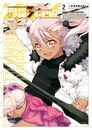 Fate/Kaleid liner 魔法少女☆伊莉雅 3rei!! (2)