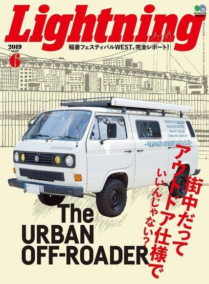 Lightning 2019年6月號 Vol.302 【日文版】
