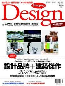 Shopping Design 12月號/2010 第25期