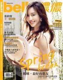 bella儂儂 04月號/2013 第347期 本刊