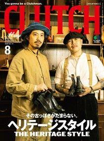 CLUTCH Magazine 2020年8月號 Vol.74【日文版】