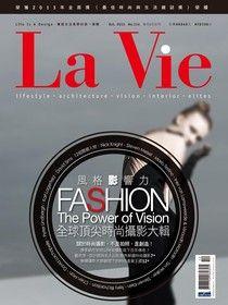 La Vie 10月號/2013 第114期