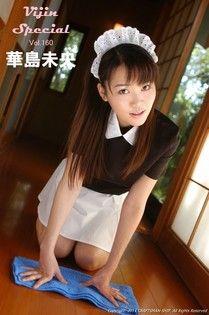 【Vijin Special  No.160】華島未央