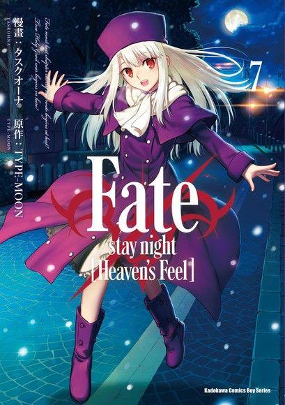 Fate/stay night [Heaven's Feel] 7