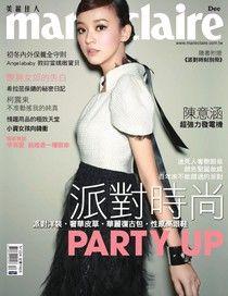 Marie Claire美麗佳人 12月號/2011 第224期