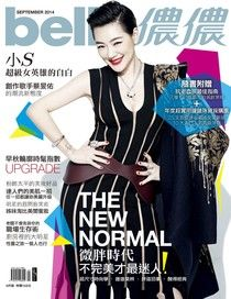bella儂儂 09月號/2014 第364期 本刊