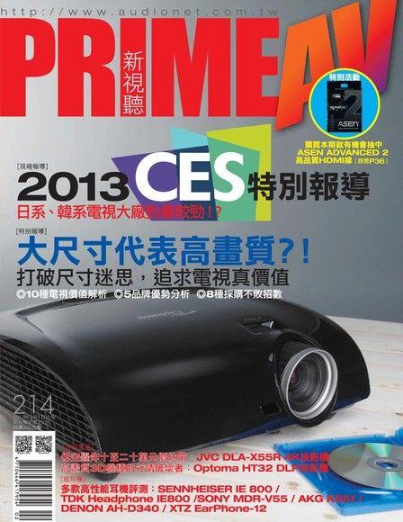 PRIME AV 新視聽 02月號/2013年 第214期