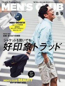 MEN'S CLUB 2020年08、09月合刊號 【日文版】