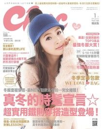 Choc 恰女生01月號/2014 第146期